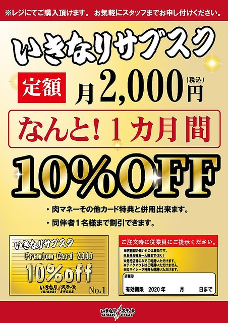 f:id:haruhiko1112:20200403154532j:plain