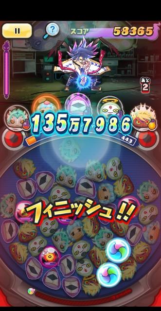 f:id:haruhiko1112:20200403171550j:plain