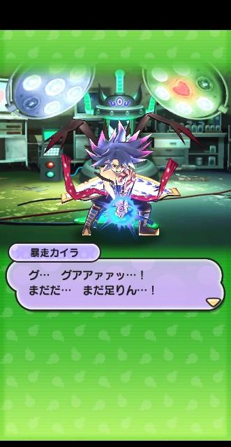 f:id:haruhiko1112:20200403171602j:plain