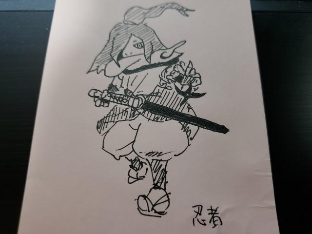 f:id:haruhiko1112:20200404034310j:plain