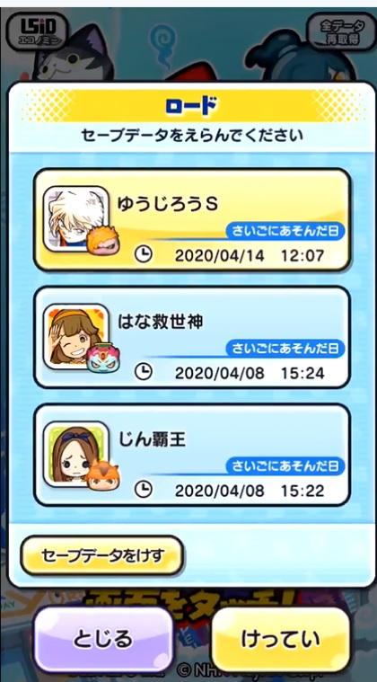 f:id:haruhiko1112:20200414144433j:plain