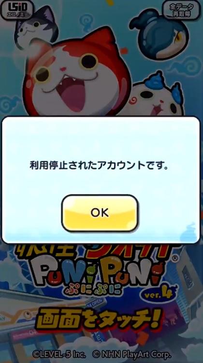 f:id:haruhiko1112:20200414144442j:plain