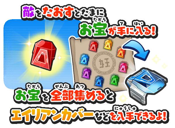 f:id:haruhiko1112:20200415152816p:plain