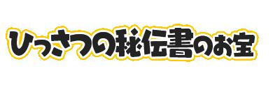 f:id:haruhiko1112:20200415153012p:plain