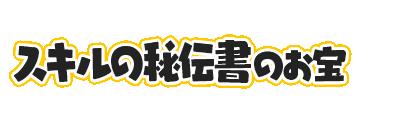 f:id:haruhiko1112:20200415153021p:plain