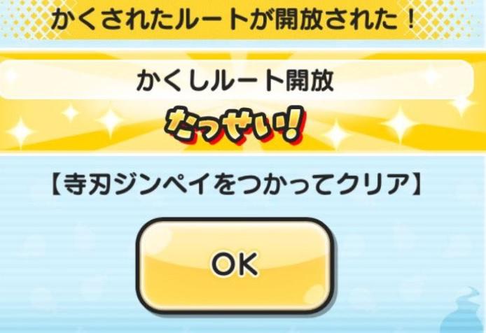 f:id:haruhiko1112:20200416010855j:plain