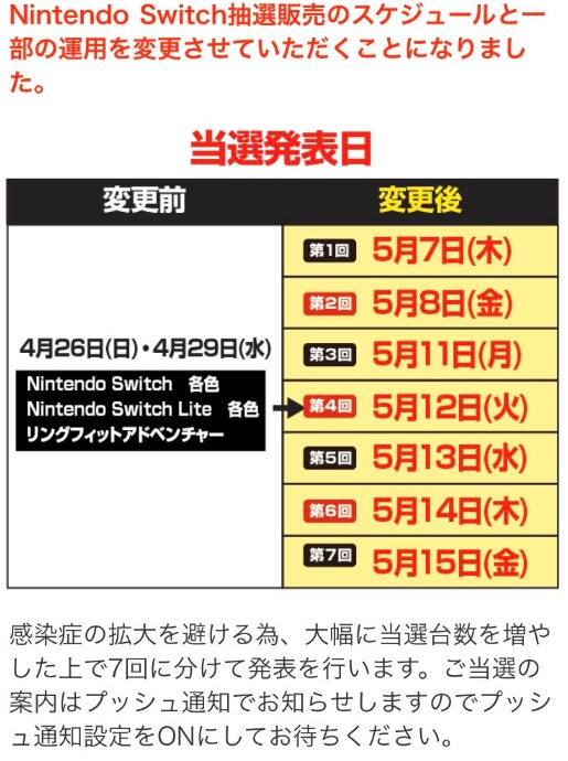 f:id:haruhiko1112:20200419141458j:plain