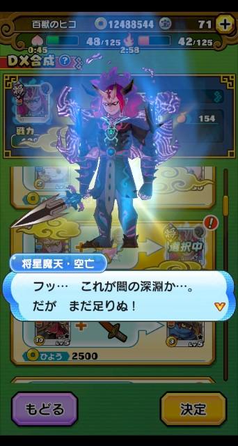 f:id:haruhiko1112:20200420042704j:plain
