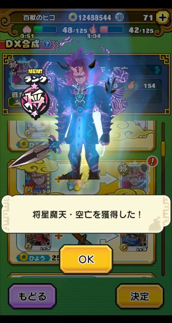 f:id:haruhiko1112:20200420042708j:plain