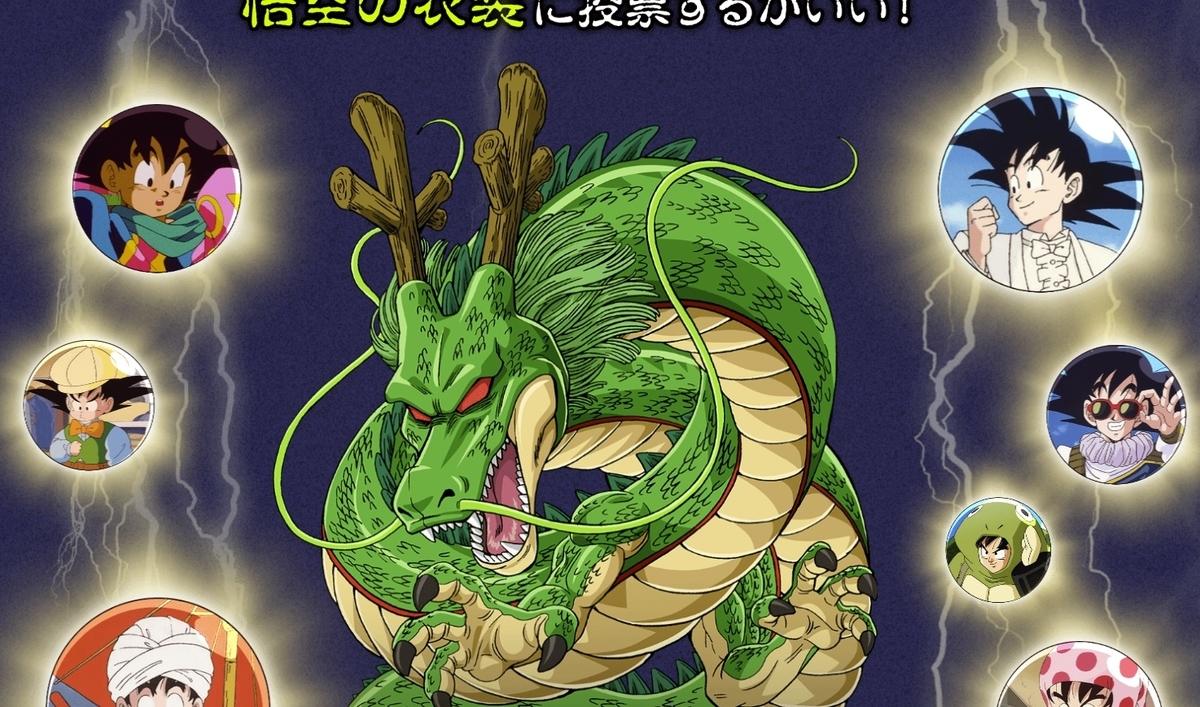 f:id:haruhiko1112:20200421190959j:plain