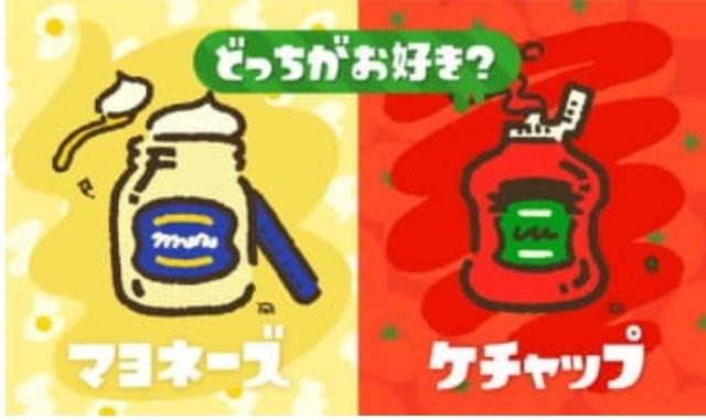 f:id:haruhiko1112:20200422123658j:plain
