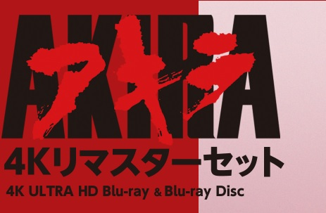 f:id:haruhiko1112:20200424010421j:plain