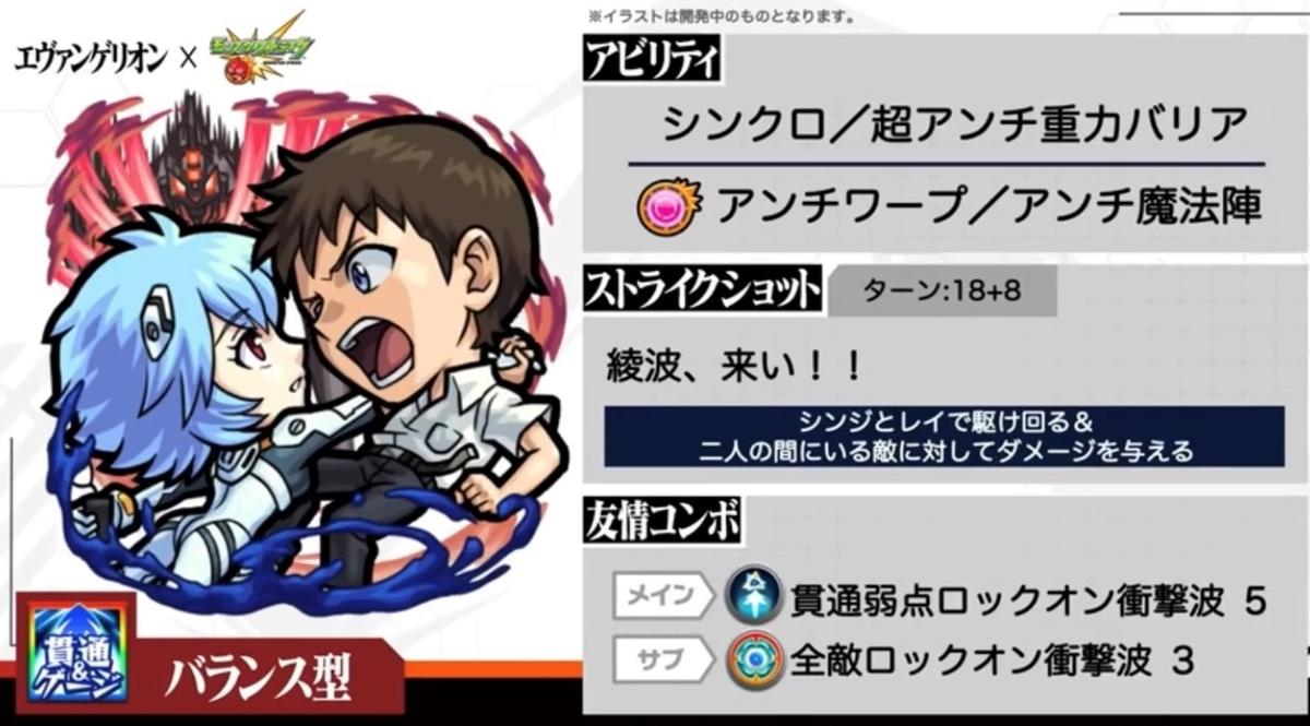 f:id:haruhiko1112:20200425180704j:plain
