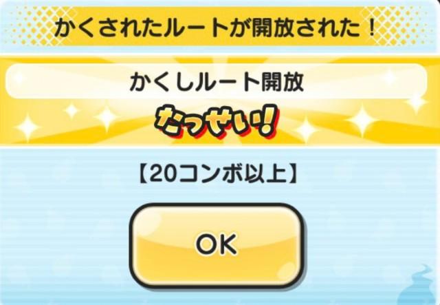 f:id:haruhiko1112:20200501025803j:plain