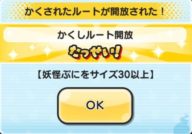 f:id:haruhiko1112:20200501025806j:plain