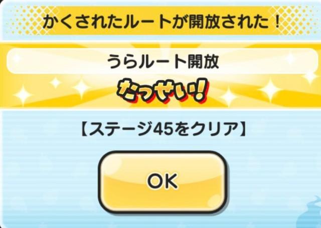 f:id:haruhiko1112:20200501025808j:plain