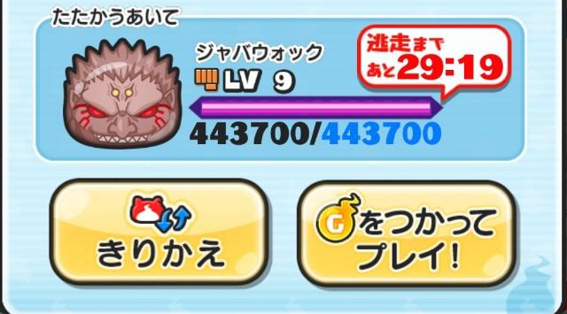 f:id:haruhiko1112:20200502142522j:plain