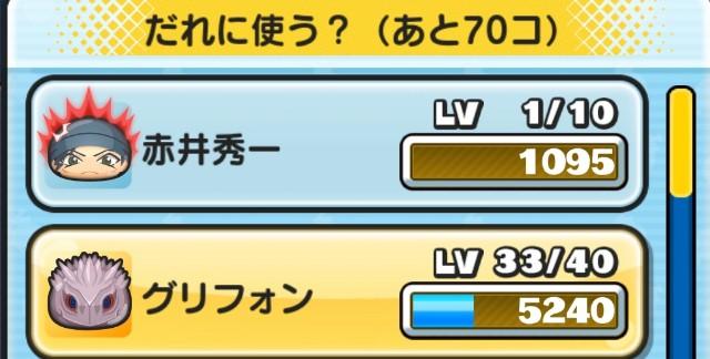 f:id:haruhiko1112:20200502144836j:plain