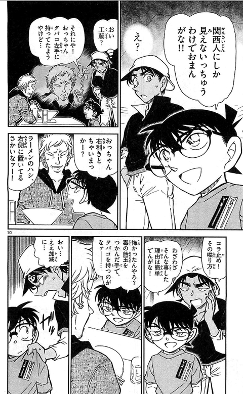 f:id:haruhiko1112:20200502152635p:plain