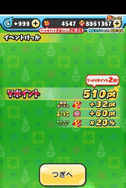 f:id:haruhiko1112:20200504141916j:plain