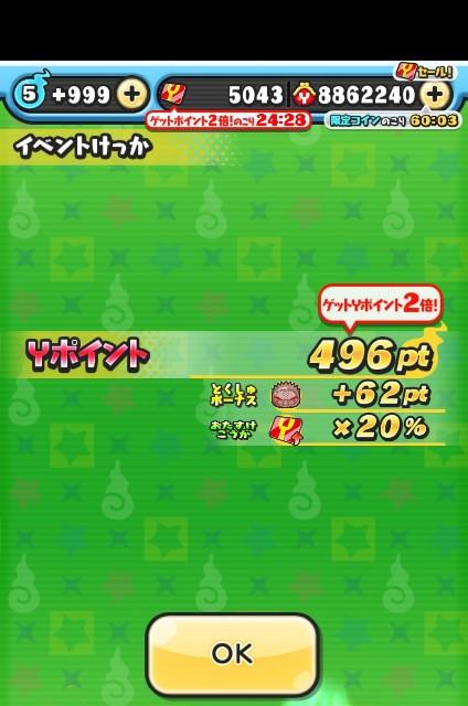 f:id:haruhiko1112:20200504141920j:plain