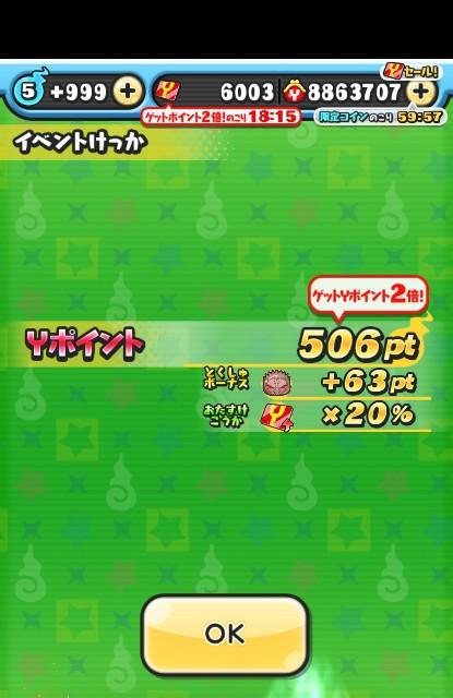f:id:haruhiko1112:20200504141928j:plain