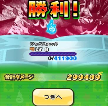 f:id:haruhiko1112:20200505033732j:plain