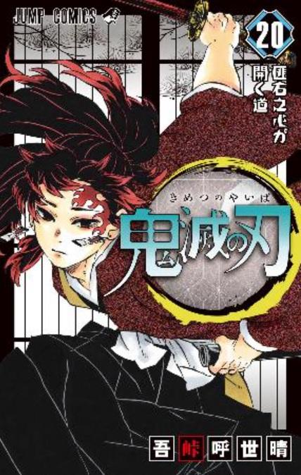 f:id:haruhiko1112:20200506133014j:plain