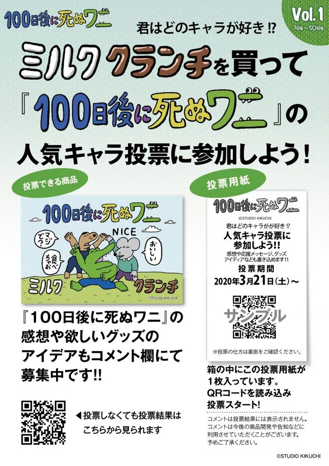 f:id:haruhiko1112:20200508030235j:plain