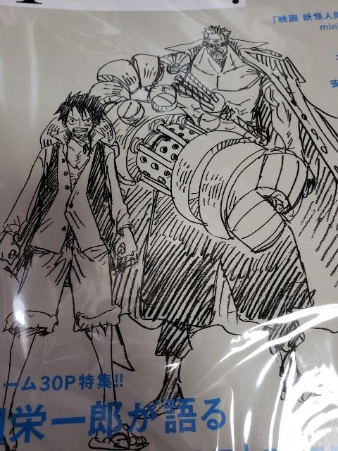 f:id:haruhiko1112:20200508164630j:plain