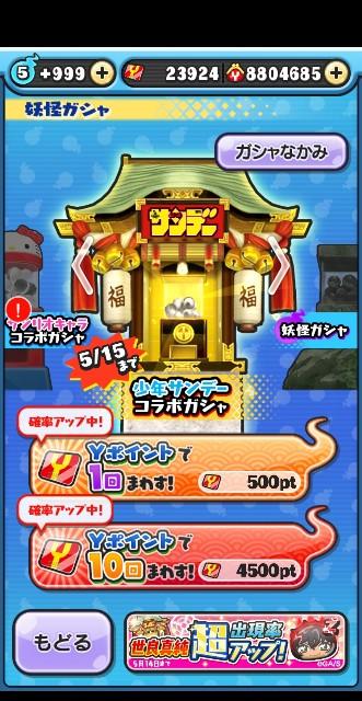 f:id:haruhiko1112:20200510005829j:plain