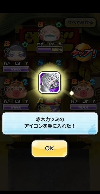f:id:haruhiko1112:20200510005902j:plain