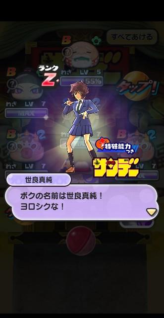 f:id:haruhiko1112:20200510005908j:plain