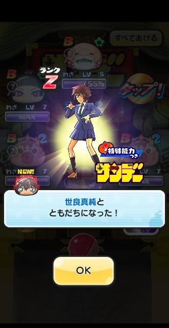 f:id:haruhiko1112:20200510005910j:plain