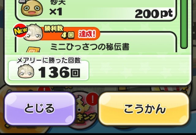 f:id:haruhiko1112:20200510010709j:plain