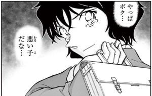 f:id:haruhiko1112:20200510010806j:plain