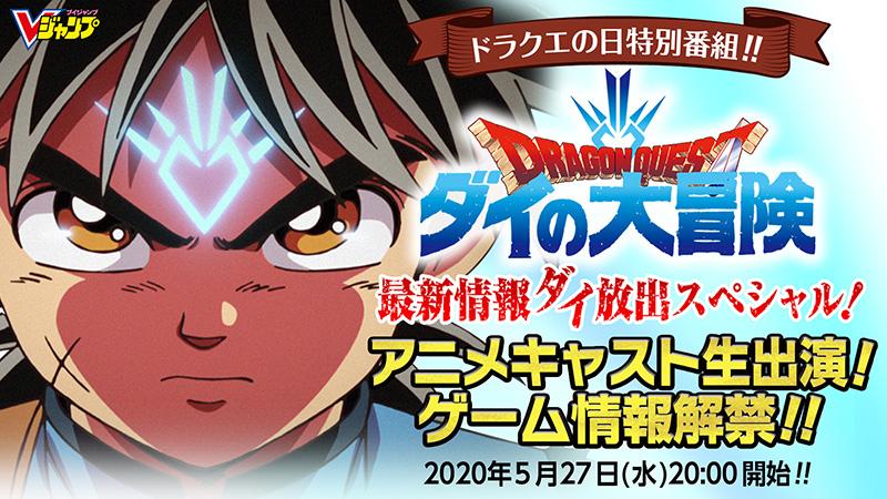 f:id:haruhiko1112:20200511164547j:plain