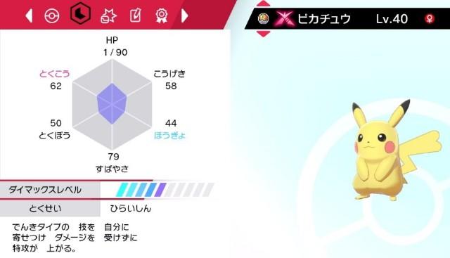 f:id:haruhiko1112:20200512140745j:plain