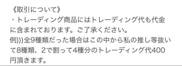 f:id:haruhiko1112:20200513012902j:plain