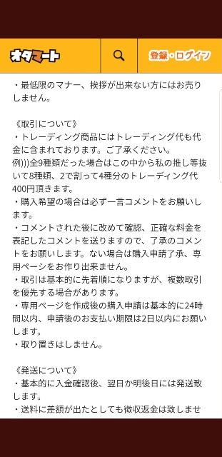 f:id:haruhiko1112:20200513012915j:plain
