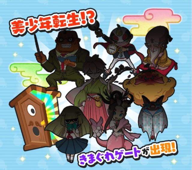 f:id:haruhiko1112:20200515013919j:plain