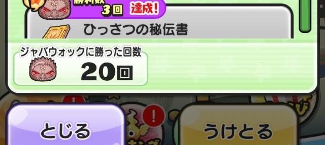 f:id:haruhiko1112:20200515035940j:plain