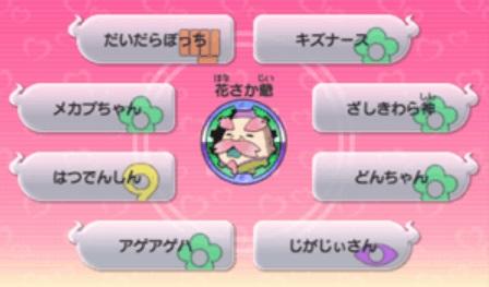 f:id:haruhiko1112:20200515144812j:plain