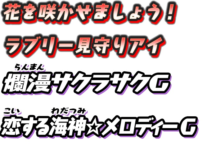 f:id:haruhiko1112:20200515153030j:plain