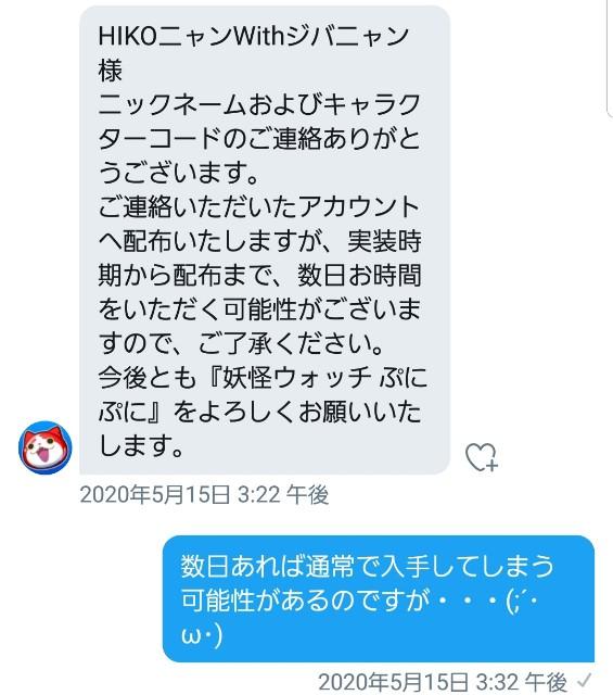 f:id:haruhiko1112:20200515160207j:plain
