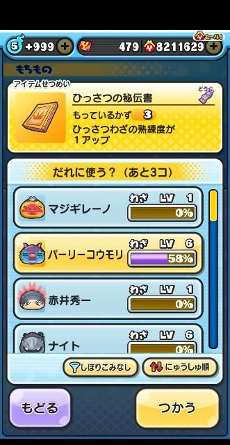 f:id:haruhiko1112:20200516033741j:plain