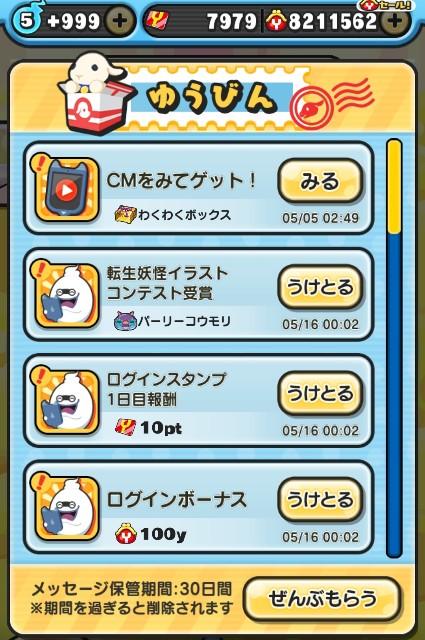 f:id:haruhiko1112:20200516033801j:plain