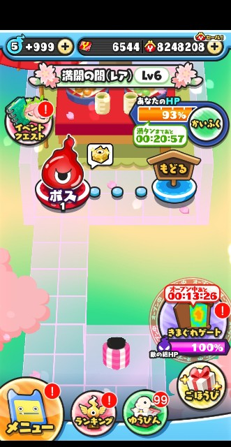 f:id:haruhiko1112:20200516034342j:plain