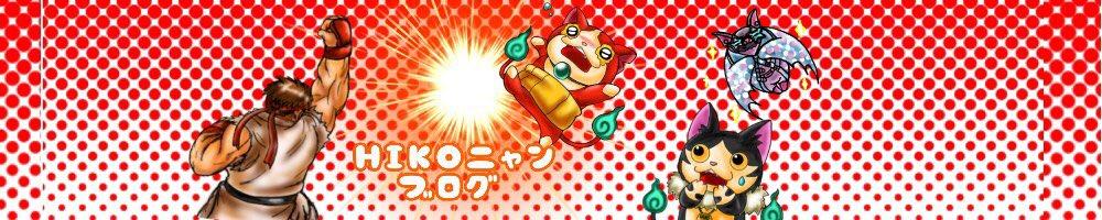 f:id:haruhiko1112:20200517220934p:plain