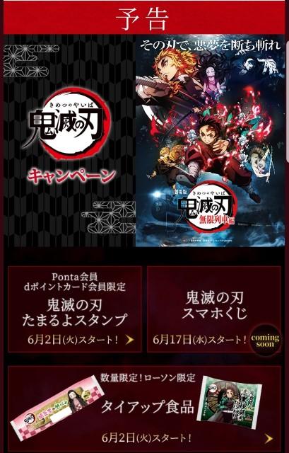 f:id:haruhiko1112:20200519180023j:plain